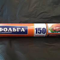 Фольга алюминиевая пищевая 150 метров тонкая