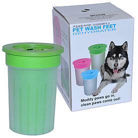 Лапомойка для собак и кошек 15 см