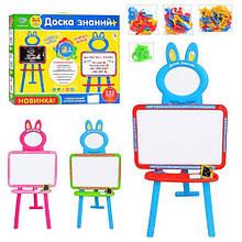 Дитячий розвиваючий мольберт Joy Toy з англійським алфавітом