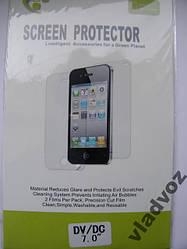 Защитная плёнка на экран универсал 7*