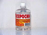 Керосин 0,8л 570 г ЗБХ