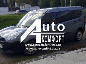 Установка (врезка) стекла на Fiat Doblo 2010- (Фиат Добло 2010-)
