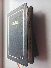 Библия кожаная, размер 13х18см, индекси, золотой срез, фото 3