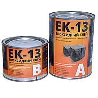 Эпоксидный клей ЭК-13 для склеивания натурального и искусственного камня