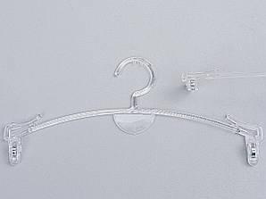 Плечики вешалки пластмассовые для нижнего белья WBX5B прозрачные, 27 см