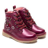 """Демисезонные ботинки для девочек ТМ """" Сказка"""", размер 26-31"""