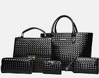 73adcb4c6641 Наборы женских сумок в Украине. Сравнить цены, купить ...