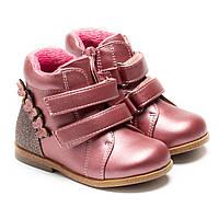 """Ортопедические демисезонные ботинки для девочек ТМ """"Сказка"""", для первых шагов, размер 21"""