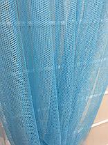 Тюль сетка Арктика Голубая, готовая тюль 3м, фото 2
