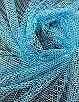 Тюль сетка Арктика Голубая, готовая тюль 3м, фото 3