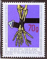 Австрия 1975 г.