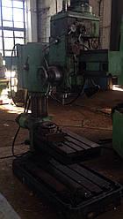 Радиально сверлильный станок| радиальный станок 2532л с поворотным столом