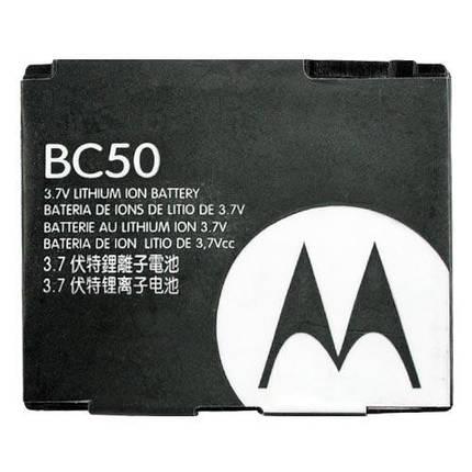 Аккумулятор для motorola  bc 50 C257, C261, K1, L2, L6, L7, L9, V3x, Z3, Z6, ZN200 Оригинал, фото 2