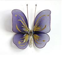 Декоративная бабочка для штор и тюлей маленькая Фиолетовая