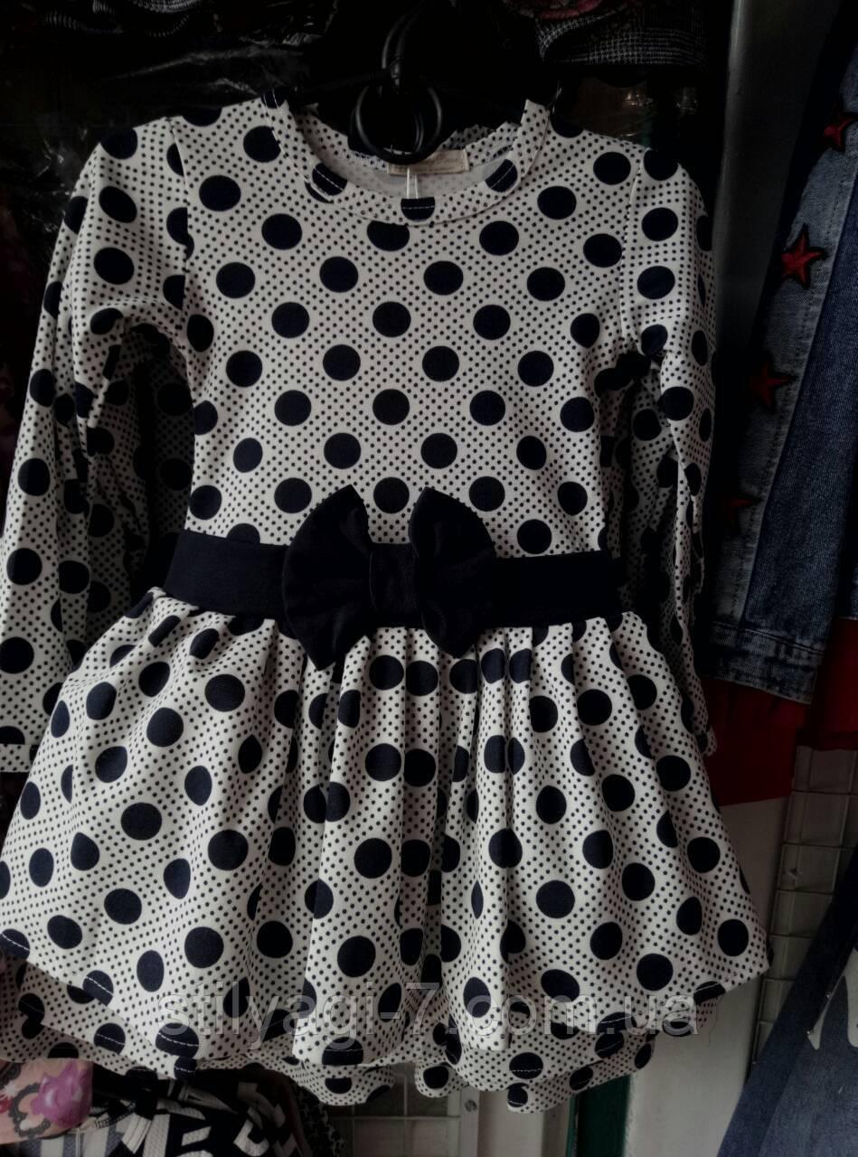 Платье для девочки 3-6 лет с длинными рукавами белого цвета в горох оптом