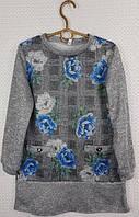 """Платье-туника детское """"Цветочки""""  р. 128-152 серый+синий, фото 1"""