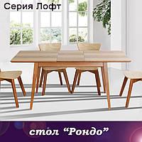 Стол обеденный кухонный Рондо 130 см в стиле Лофт