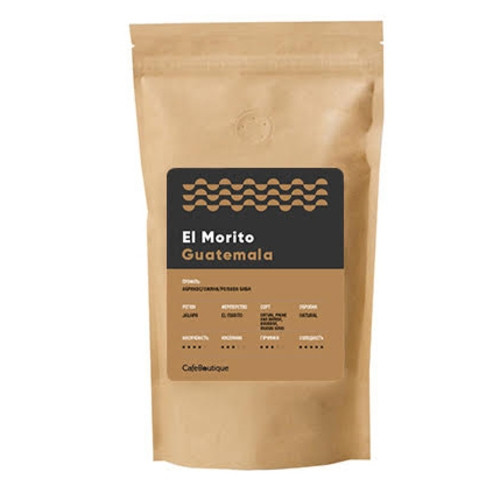 Кофе CafeBoutique Guatemala Jalapa El Morito Natural G1 в зернах 250 г
