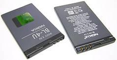 Аккумулятор для nokia bl-4u 3120с 5530 8800 e66 100%