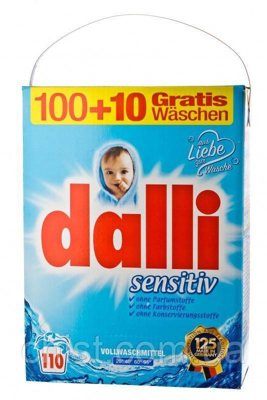 Dalli порошок для детских вещей (7.15 кг-110 стирок)