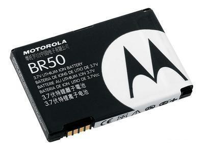 Аккумулятор для v3 v3i motorola br 50 копия