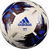 Мяч футзальный Adidas Team Sala CZ2231 бело-синий