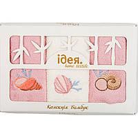 Полотенца из бамбука Набор 30*50 розовое