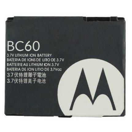 Аккумулятор для motorola l7, l6, l2, z3, z8, bc 60 оригинал, фото 2