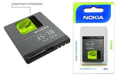 Аккумулятор bl 5f 6210, 6290, 6710, E65, N95 AAA, фото 2