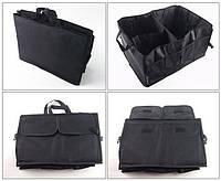 Большой складной органайзер для багажника авто. Цвет черный. Размер 54*39*25 см