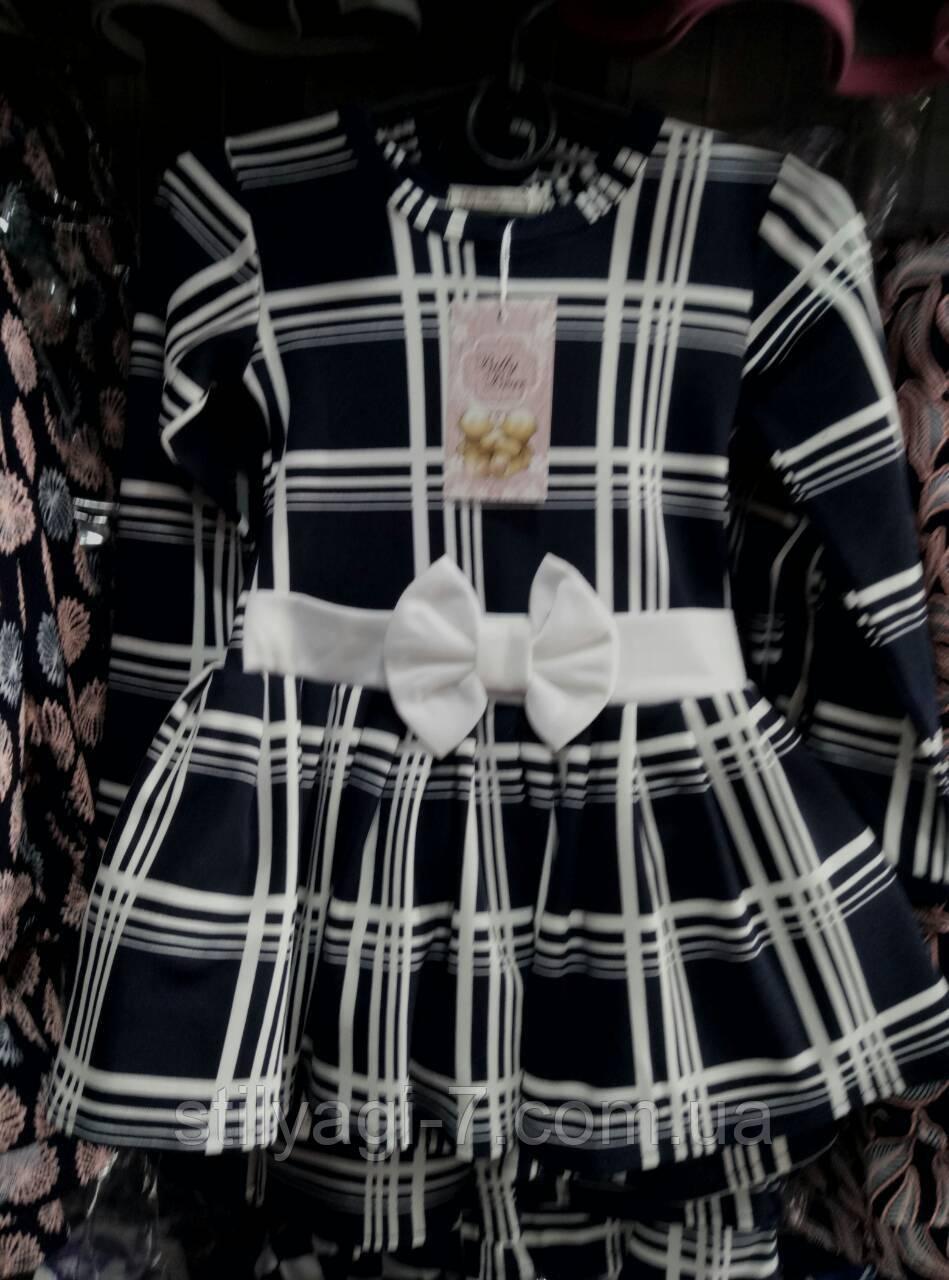 Платье для девочки 3-6 лет с длинными рукавами синего в клетку цвета