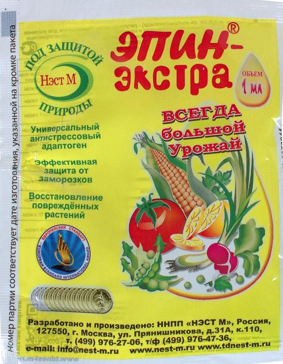 Регулятор роста растений Эпин-Экстра 1 мл, Нэст М