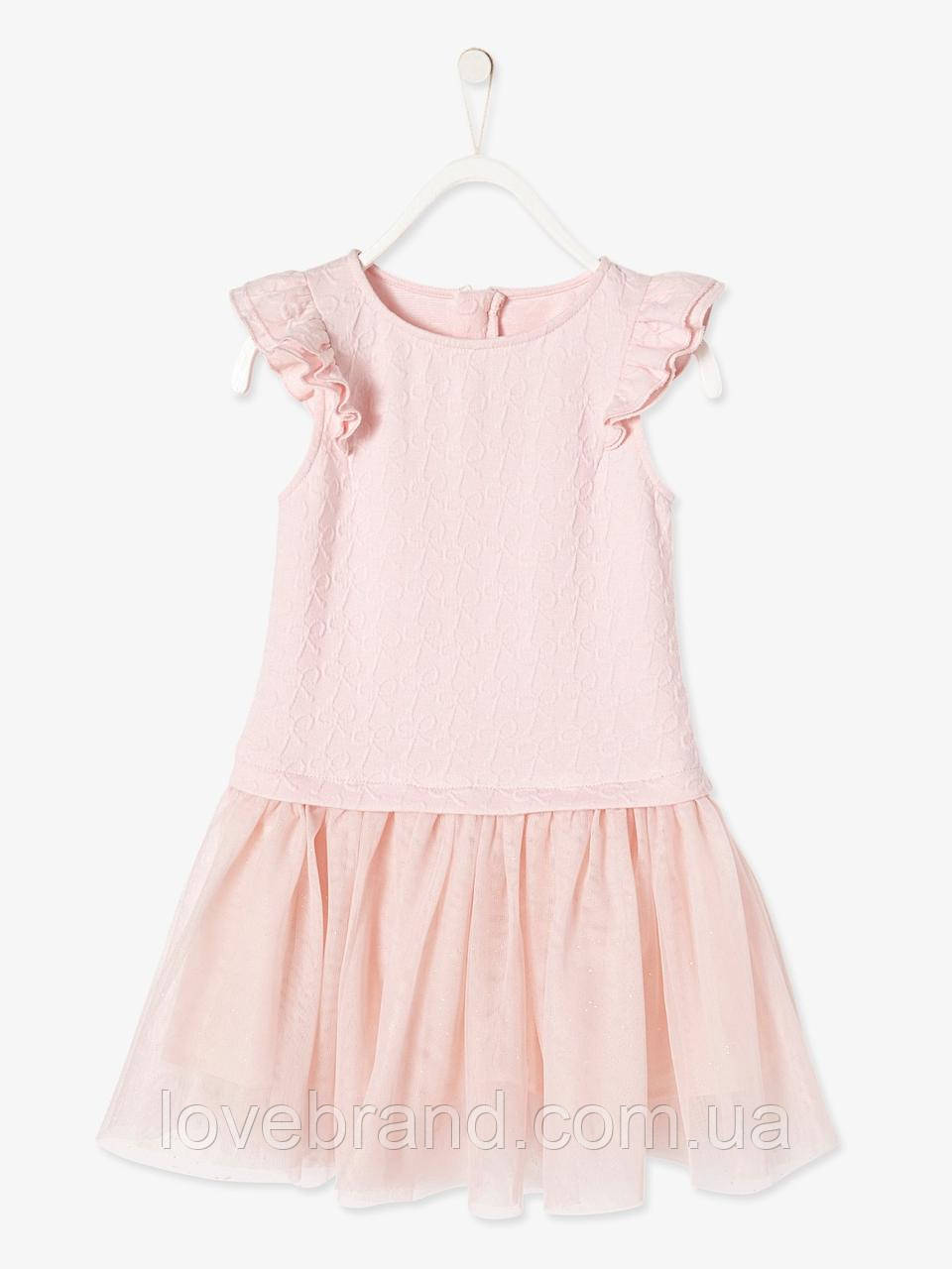 Нежное розовое платье на девочку Vertbaudet (Франция)