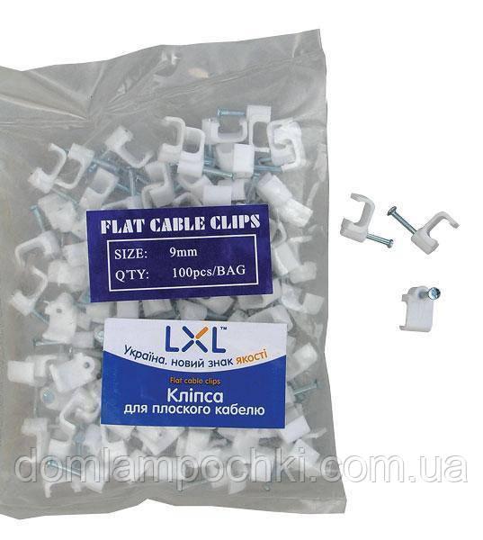 Клипса для плоского кабеля CHF- 9 мм / LXL