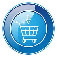 Новые условия для оптовых покупателей