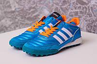 Сороконожки для футбола Adidas Copa Mundial 1056 (реплика) Синие