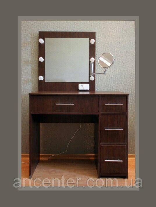 Стол визажный с компактным зеркалом