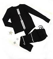 """Костюм спортивный """"Must have!"""" на мальчика, двунитка, размер 152-170,  полномерные, черный, фото 1"""