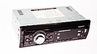Автомагнитола сони Sony 8225BT Bluetooth+USB+SD+AUX, фото 3