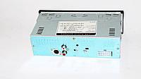 Автомагнитола сони Sony 8225BT Bluetooth+USB+SD+AUX, фото 4