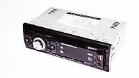 Автомагнитола сони Sony 8225BT Bluetooth+USB+SD+AUX, фото 2
