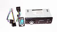 Автомагнитола сони Sony 8225BT Bluetooth+USB+SD+AUX, фото 5