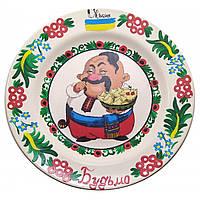 Тарелка на стену Казак с варениками