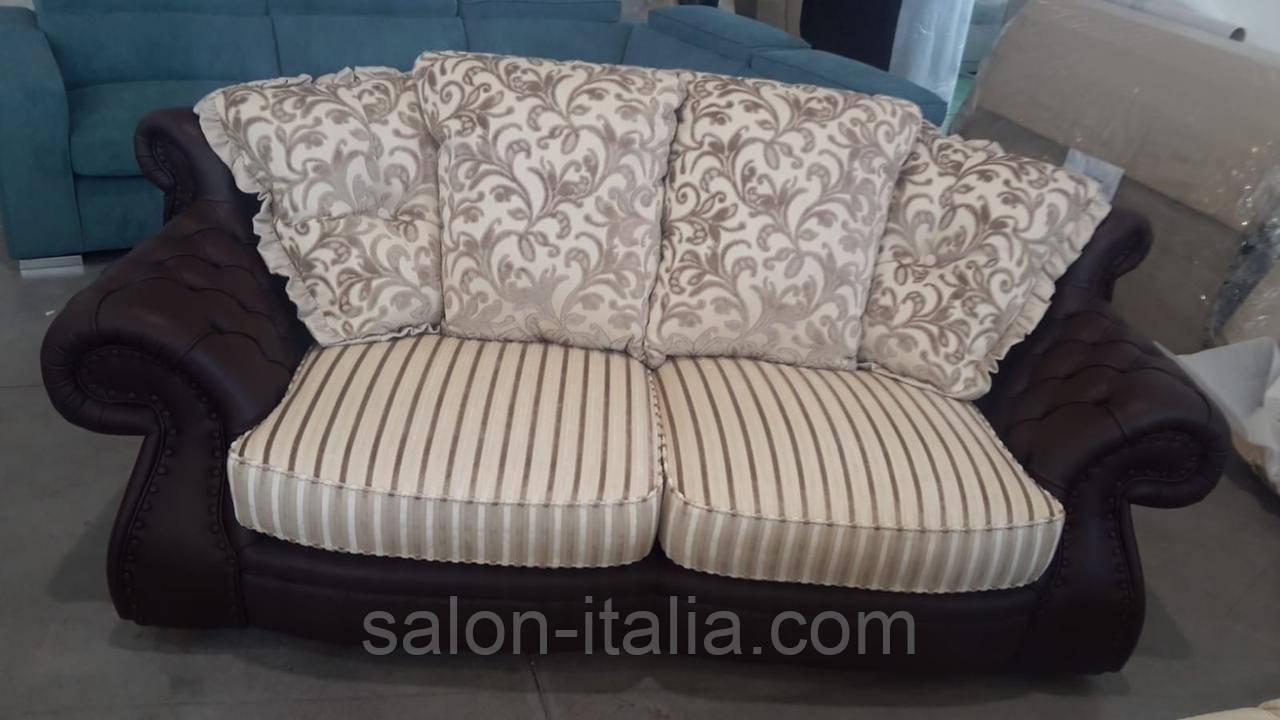 Диван Kiara від New Trend Concepts (Італія)