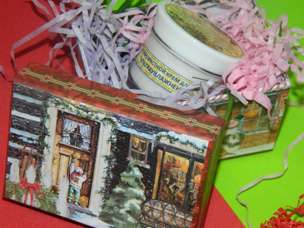 Рождество! Хороший повод для подарков!