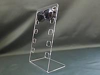 Подставка под очки на 5 пар, фото 1