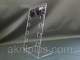 Подставка под очки на 5 пар