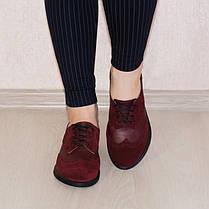 Туфли замшевые 7938, фото 3