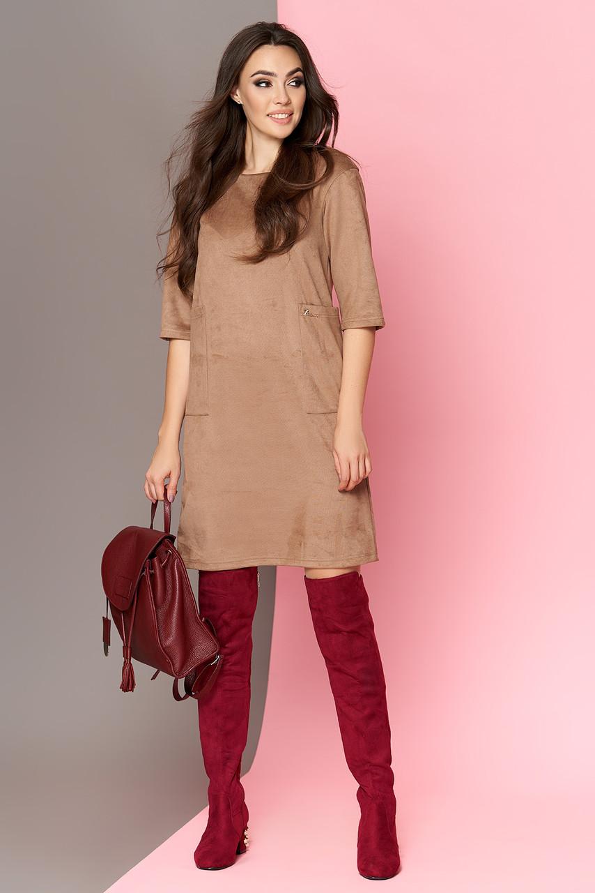 Осеннее платье свободное короткое рукав три четверти замшевое карманы бежевое