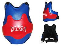 Защита груди PU ZELART (верх-PU, наполнитель-пенополиуретан, крепление на нейлоновых ремнях) Zelart, L